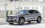 mercedes GLC boot